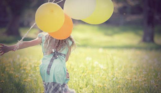 【考え方】選択肢を持てるようになると幸福度が増加する?