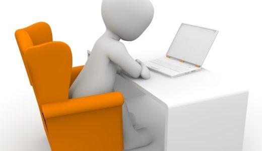 web面接をする際にめんどくさいと思うこと!web面接実施の難点を解説!
