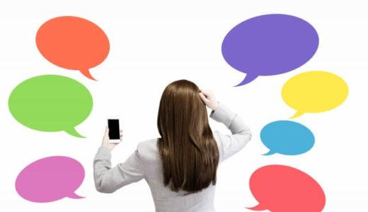 飲食バイトを辞める時の伝え方!メールや電話は危険な訳