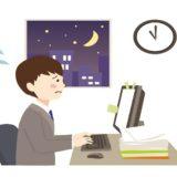 【転職活動者必見】転職サイトでブラック企業かどうかを見分ける方法!