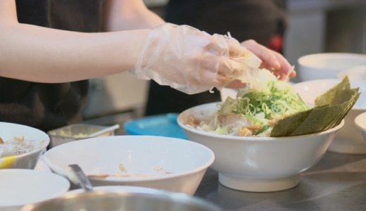 【何でもいいは絶対NG】飲食店のバイト先で希望通りの働き方を手に入れる方法!