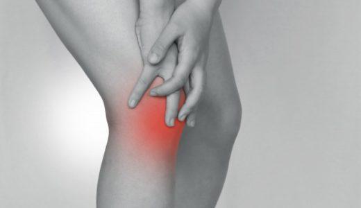 【筋肉痛から解放されたい】飲食バイトで筋肉痛にならない方法を紹介