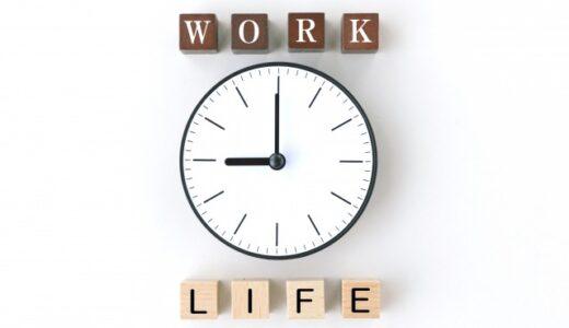 【残業の断り方】飲食店のバイトで延長をお願いされた時の対処法と残業代の計算方法について