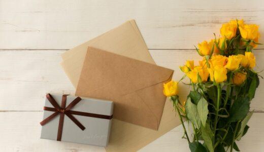 卒業する飲食バイトの先輩に送るべきプレゼントおすすめ8選